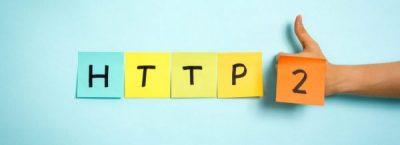 나만 모르고 있던 – HTTP/2
