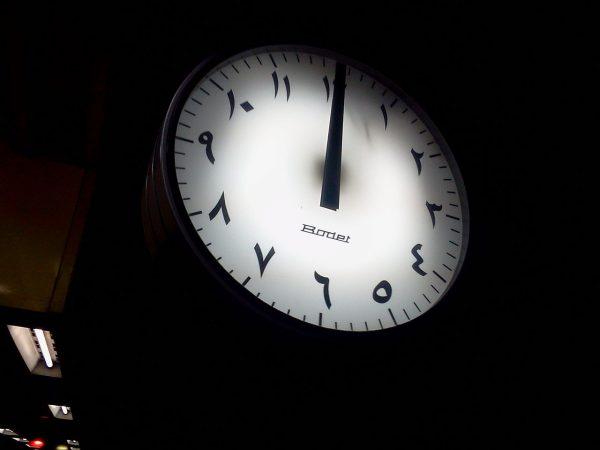 카이로 역 시계