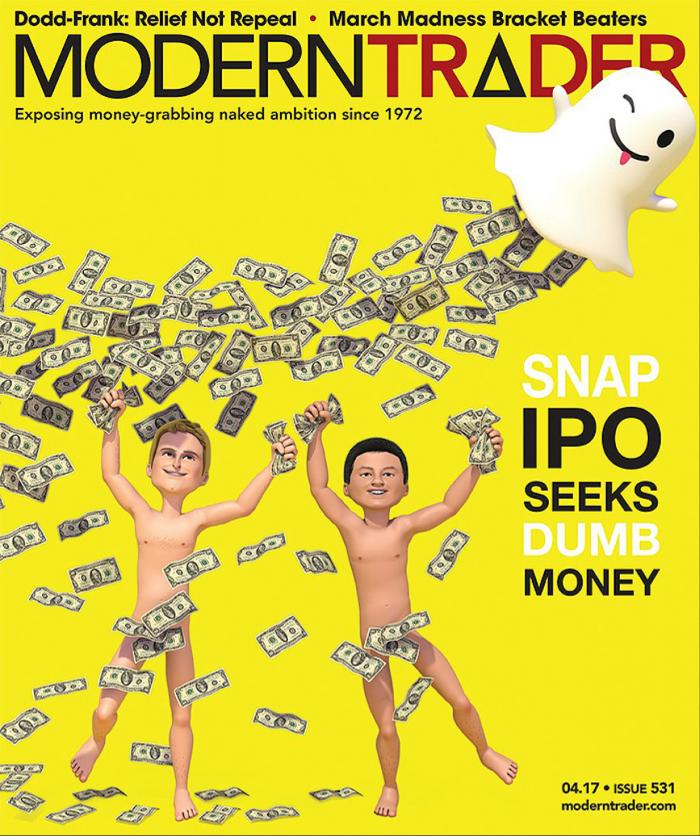 실리콘밸리의 IPO 열풍