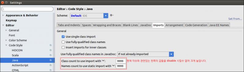 소소한 인텔리J 팁 공유(auto import 처리)