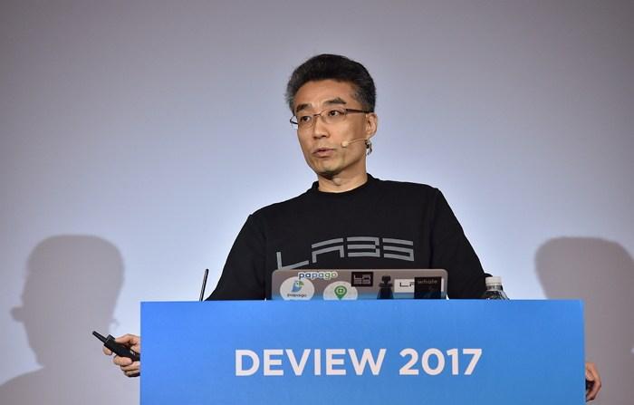 [후기글] DEVIEW 2017 DAY2