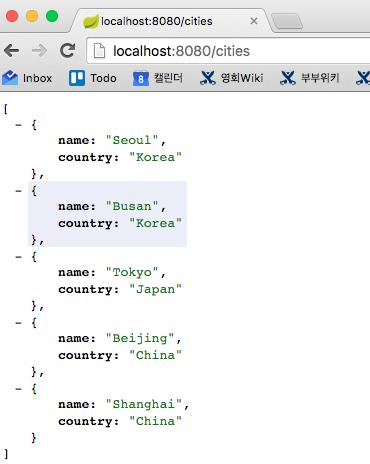 JSON 형태의 데이터 출력