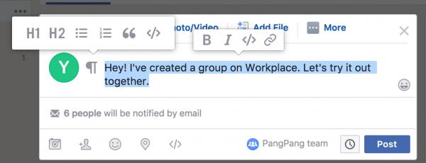 페이스북 Workplace의 편집창