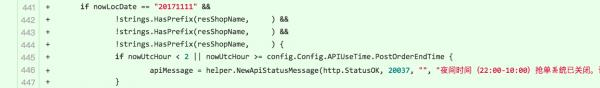11_11_source_code02