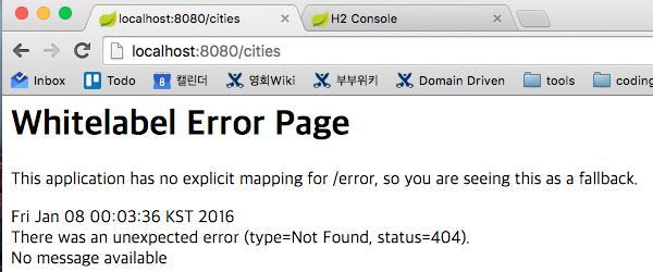 /cities 경로 접근 결과