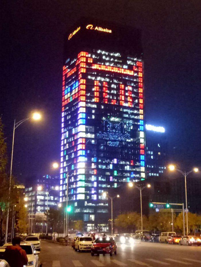개발자가 바라본 중국 쇼핑 축제 쐉쓰이(광군제)