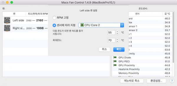 macsfancontrol_setting