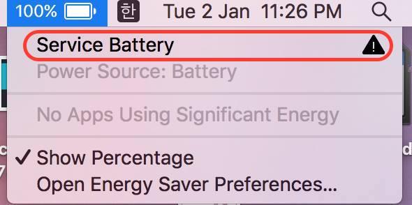 servie_battery