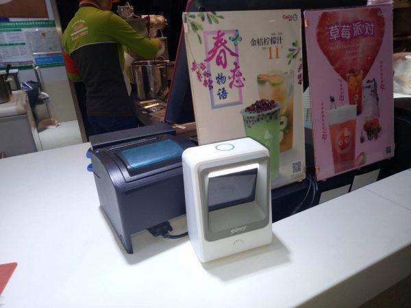 하얀 기계는 QR 코드 스캐너