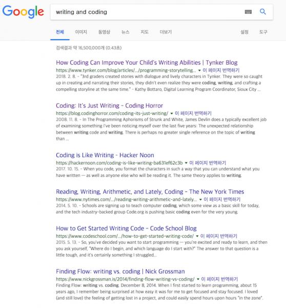 writing_coding_google