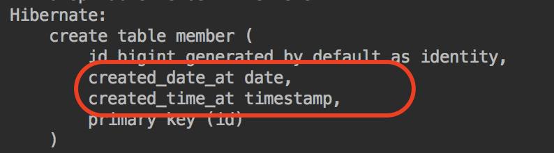 그림. 하이버네이트 DDL SQL 로그
