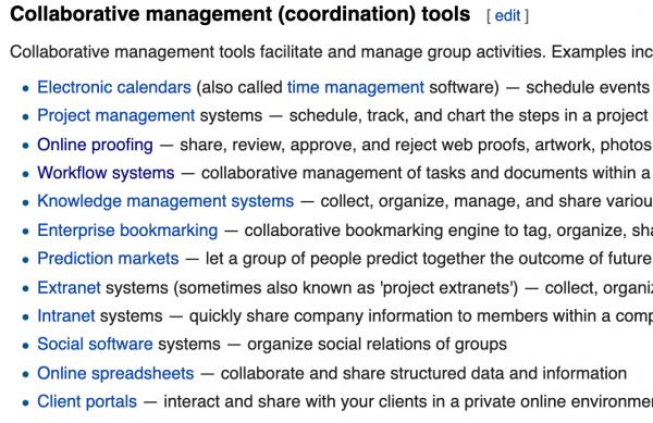 협업 소프트웨어의 분류